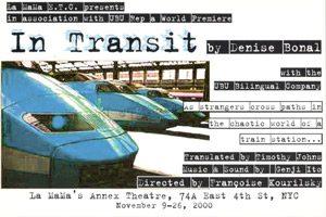 UBU-Transit0002-small